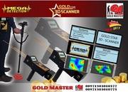 3D GOLD STAR- MEGA Metal Detector/Ground Scanner